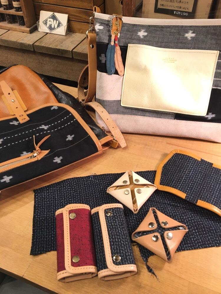 久留米絣とレザーの組み合わせた商品